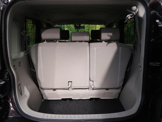 15X Vセレクション ワンオーナー 禁煙車 純正ナビ フルセグ スマートキー HID Bluetooth フォグランプ ドライブレコーダー ETC オートエアコン アイドリングストップ オートライト 電動格納ミラー ABS(35枚目)