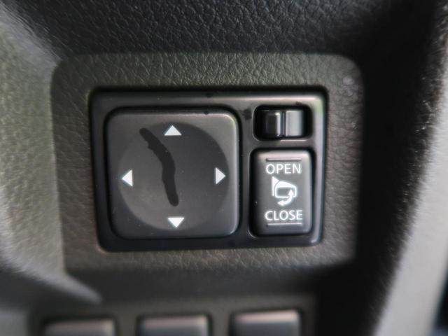 15X Vセレクション ワンオーナー 禁煙車 純正ナビ フルセグ スマートキー HID Bluetooth フォグランプ ドライブレコーダー ETC オートエアコン アイドリングストップ オートライト 電動格納ミラー ABS(38枚目)