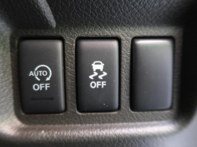 15X Vセレクション ワンオーナー 禁煙車 純正ナビ フルセグ スマートキー HID Bluetooth フォグランプ ドライブレコーダー ETC オートエアコン アイドリングストップ オートライト 電動格納ミラー ABS(39枚目)