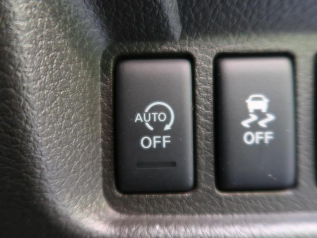 15X Vセレクション ワンオーナー 禁煙車 純正ナビ フルセグ スマートキー HID Bluetooth フォグランプ ドライブレコーダー ETC オートエアコン アイドリングストップ オートライト 電動格納ミラー ABS(40枚目)