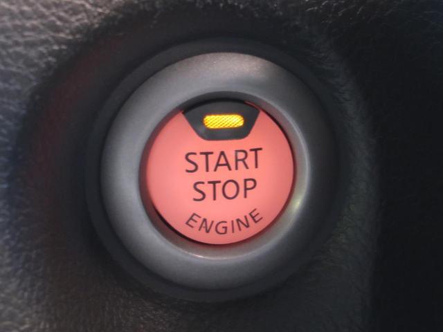 15X Vセレクション ワンオーナー 禁煙車 純正ナビ フルセグ スマートキー HID Bluetooth フォグランプ ドライブレコーダー ETC オートエアコン アイドリングストップ オートライト 電動格納ミラー ABS(45枚目)