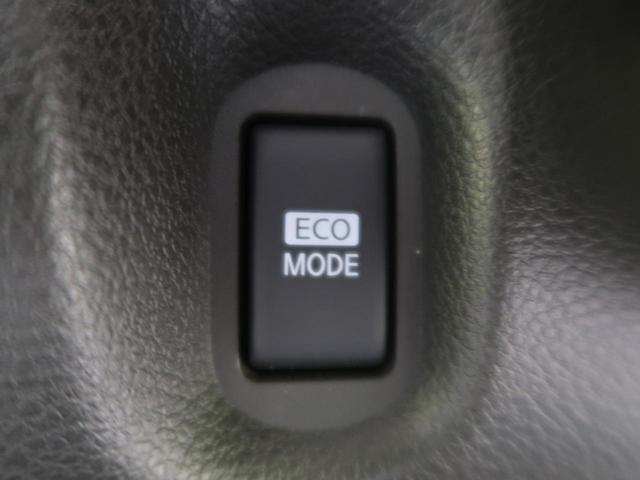 15X Vセレクション ワンオーナー 禁煙車 純正ナビ フルセグ スマートキー HID Bluetooth フォグランプ ドライブレコーダー ETC オートエアコン アイドリングストップ オートライト 電動格納ミラー ABS(46枚目)