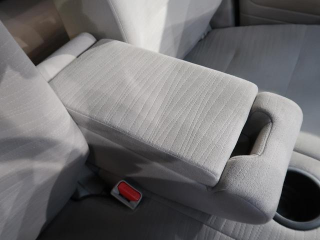 15X Vセレクション ワンオーナー 禁煙車 純正ナビ フルセグ スマートキー HID Bluetooth フォグランプ ドライブレコーダー ETC オートエアコン アイドリングストップ オートライト 電動格納ミラー ABS(47枚目)