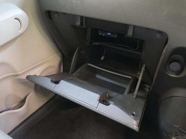 15X Vセレクション ワンオーナー 禁煙車 純正ナビ フルセグ スマートキー HID Bluetooth フォグランプ ドライブレコーダー ETC オートエアコン アイドリングストップ オートライト 電動格納ミラー ABS(50枚目)