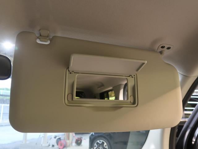15X Vセレクション ワンオーナー 禁煙車 純正ナビ フルセグ スマートキー HID Bluetooth フォグランプ ドライブレコーダー ETC オートエアコン アイドリングストップ オートライト 電動格納ミラー ABS(51枚目)