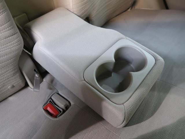 15X Vセレクション ワンオーナー 禁煙車 純正ナビ フルセグ スマートキー HID Bluetooth フォグランプ ドライブレコーダー ETC オートエアコン アイドリングストップ オートライト 電動格納ミラー ABS(54枚目)