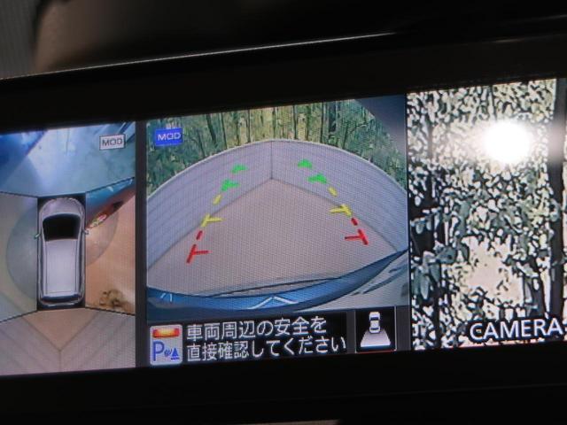 X 禁煙車 後期型 エマージェンシーブレーキ 踏み間違い防止 SDナビ アラウンドビュー インテリジェントルームミラー クリアランスソナー ETC 車線逸脱警報 オートライト インテリキー(5枚目)