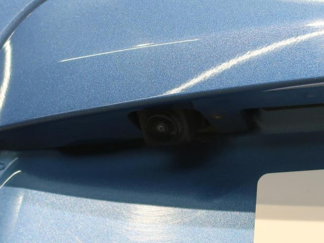 X 禁煙車 後期型 エマージェンシーブレーキ 踏み間違い防止 SDナビ アラウンドビュー インテリジェントルームミラー クリアランスソナー ETC 車線逸脱警報 オートライト インテリキー(28枚目)