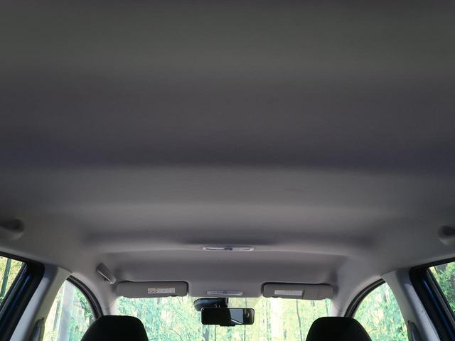 X 禁煙車 後期型 エマージェンシーブレーキ 踏み間違い防止 SDナビ アラウンドビュー インテリジェントルームミラー クリアランスソナー ETC 車線逸脱警報 オートライト インテリキー(31枚目)