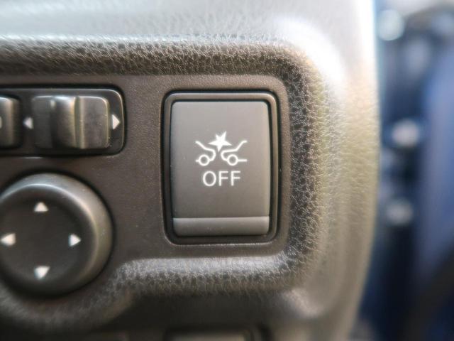 X 禁煙車 後期型 エマージェンシーブレーキ 踏み間違い防止 SDナビ アラウンドビュー インテリジェントルームミラー クリアランスソナー ETC 車線逸脱警報 オートライト インテリキー(37枚目)