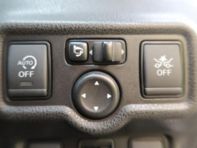 X 禁煙車 後期型 エマージェンシーブレーキ 踏み間違い防止 SDナビ アラウンドビュー インテリジェントルームミラー クリアランスソナー ETC 車線逸脱警報 オートライト インテリキー(38枚目)