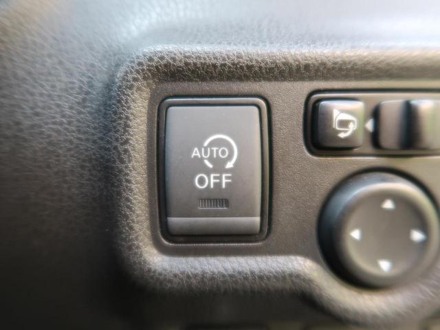 X 禁煙車 後期型 エマージェンシーブレーキ 踏み間違い防止 SDナビ アラウンドビュー インテリジェントルームミラー クリアランスソナー ETC 車線逸脱警報 オートライト インテリキー(39枚目)