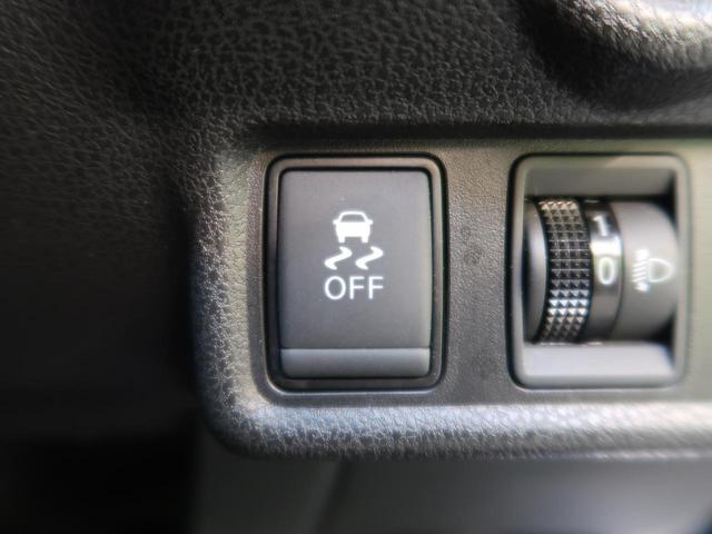 X 禁煙車 後期型 エマージェンシーブレーキ 踏み間違い防止 SDナビ アラウンドビュー インテリジェントルームミラー クリアランスソナー ETC 車線逸脱警報 オートライト インテリキー(41枚目)