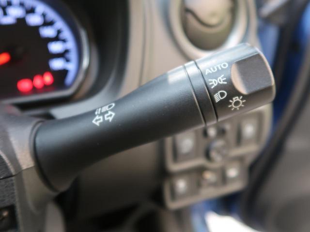 X 禁煙車 後期型 エマージェンシーブレーキ 踏み間違い防止 SDナビ アラウンドビュー インテリジェントルームミラー クリアランスソナー ETC 車線逸脱警報 オートライト インテリキー(42枚目)