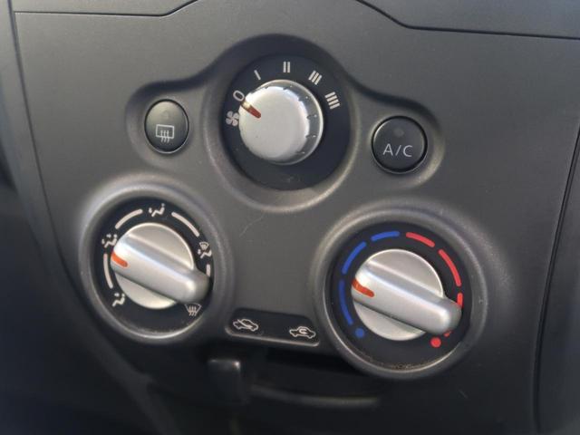 X 禁煙車 後期型 エマージェンシーブレーキ 踏み間違い防止 SDナビ アラウンドビュー インテリジェントルームミラー クリアランスソナー ETC 車線逸脱警報 オートライト インテリキー(46枚目)