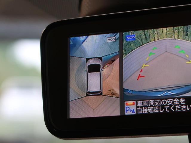 X 禁煙車 後期型 エマージェンシーブレーキ 踏み間違い防止 SDナビ アラウンドビュー インテリジェントルームミラー クリアランスソナー ETC 車線逸脱警報 オートライト インテリキー(47枚目)