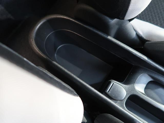 X 禁煙車 後期型 エマージェンシーブレーキ 踏み間違い防止 SDナビ アラウンドビュー インテリジェントルームミラー クリアランスソナー ETC 車線逸脱警報 オートライト インテリキー(52枚目)