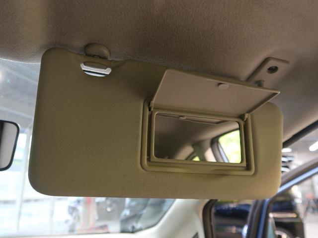 X 禁煙車 後期型 エマージェンシーブレーキ 踏み間違い防止 SDナビ アラウンドビュー インテリジェントルームミラー クリアランスソナー ETC 車線逸脱警報 オートライト インテリキー(55枚目)