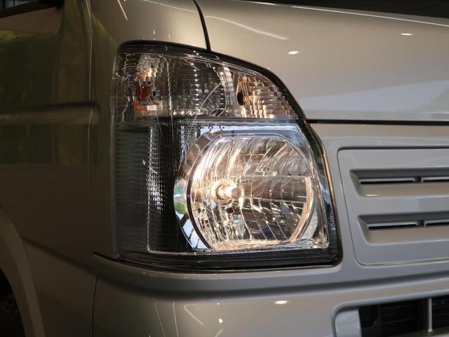 キンタロウダンプ 届出済未使用車 4WD 5速MT 純正オーディオ マニュアルエアコン ヘッドライトレベライザー 荷台3方開 センターデフロック シガーソケット Wエアバック(10枚目)