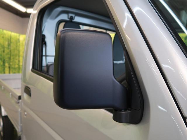 キンタロウダンプ 届出済未使用車 4WD 5速MT 純正オーディオ マニュアルエアコン ヘッドライトレベライザー 荷台3方開 センターデフロック シガーソケット Wエアバック(31枚目)