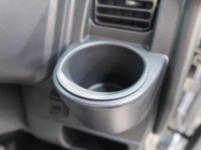 キンタロウダンプ 届出済未使用車 4WD 5速MT 純正オーディオ マニュアルエアコン ヘッドライトレベライザー 荷台3方開 センターデフロック シガーソケット Wエアバック(37枚目)