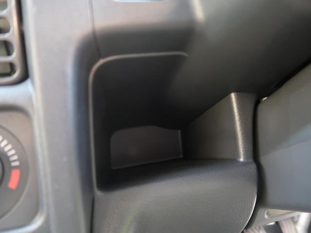 キンタロウダンプ 届出済未使用車 4WD 5速MT 純正オーディオ マニュアルエアコン ヘッドライトレベライザー 荷台3方開 センターデフロック シガーソケット Wエアバック(46枚目)