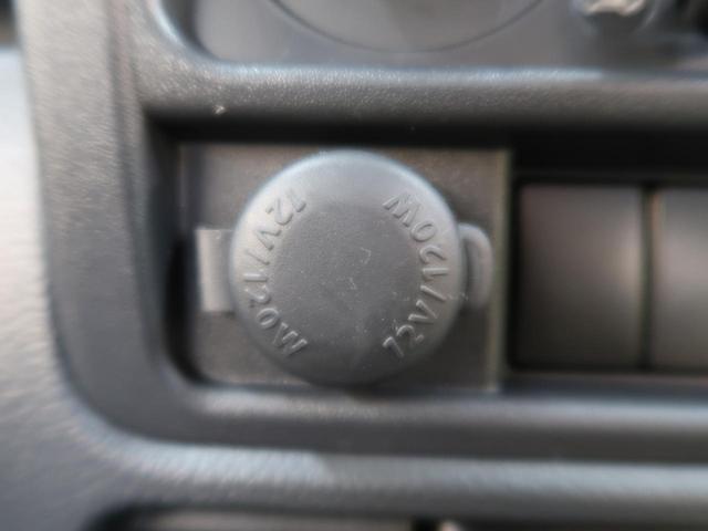 キンタロウダンプ 届出済未使用車 4WD 5速MT 純正オーディオ マニュアルエアコン ヘッドライトレベライザー 荷台3方開 センターデフロック シガーソケット Wエアバック(47枚目)
