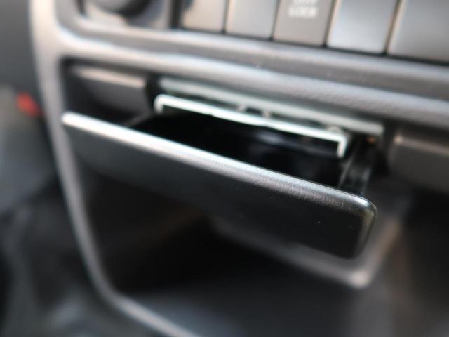 キンタロウダンプ 届出済未使用車 4WD 5速MT 純正オーディオ マニュアルエアコン ヘッドライトレベライザー 荷台3方開 センターデフロック シガーソケット Wエアバック(48枚目)