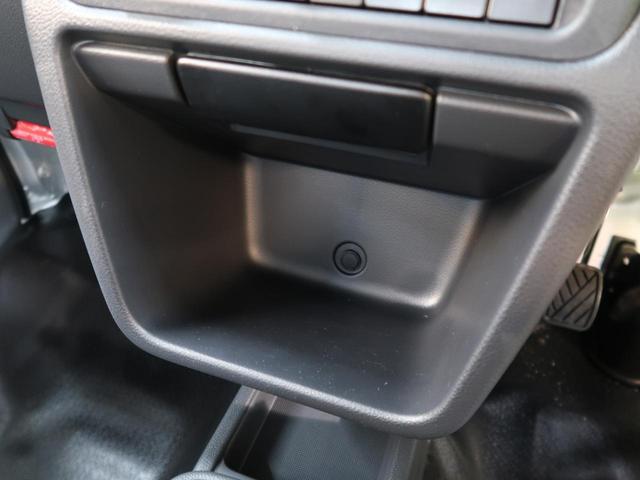 キンタロウダンプ 届出済未使用車 4WD 5速MT 純正オーディオ マニュアルエアコン ヘッドライトレベライザー 荷台3方開 センターデフロック シガーソケット Wエアバック(49枚目)