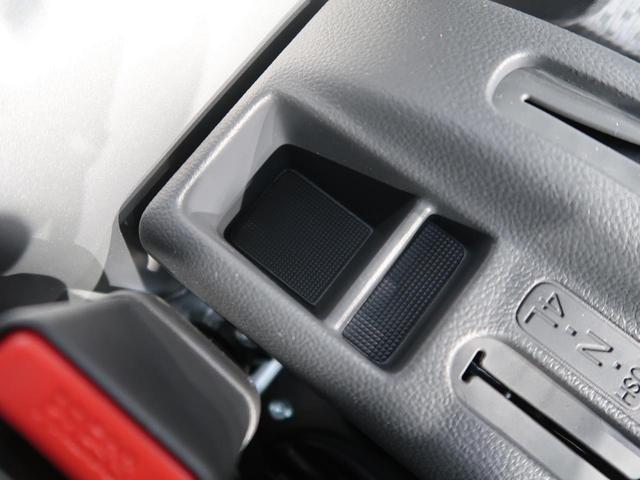 キンタロウダンプ 届出済未使用車 4WD 5速MT 純正オーディオ マニュアルエアコン ヘッドライトレベライザー 荷台3方開 センターデフロック シガーソケット Wエアバック(53枚目)