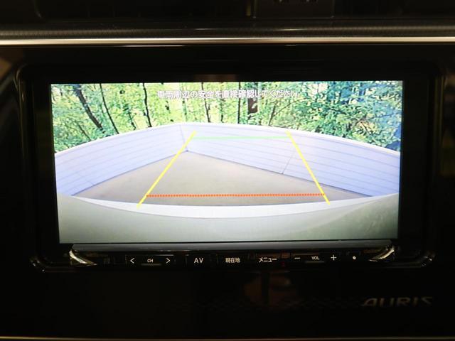 150X 禁煙車 ワンオーナー 衝突軽減装置 SDナビ フルセグ Bluetooth バックカメラ ビルトインETC ドライブレコーダー 車線逸脱警報 スマートキー オートライト オートエアコン(5枚目)