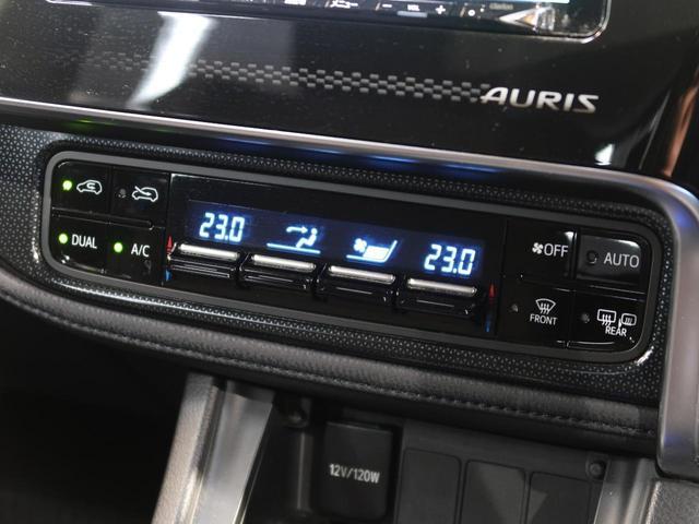 150X 禁煙車 ワンオーナー 衝突軽減装置 SDナビ フルセグ Bluetooth バックカメラ ビルトインETC ドライブレコーダー 車線逸脱警報 スマートキー オートライト オートエアコン(7枚目)