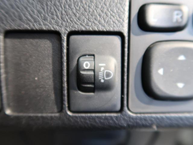 150X 禁煙車 ワンオーナー 衝突軽減装置 SDナビ フルセグ Bluetooth バックカメラ ビルトインETC ドライブレコーダー 車線逸脱警報 スマートキー オートライト オートエアコン(40枚目)