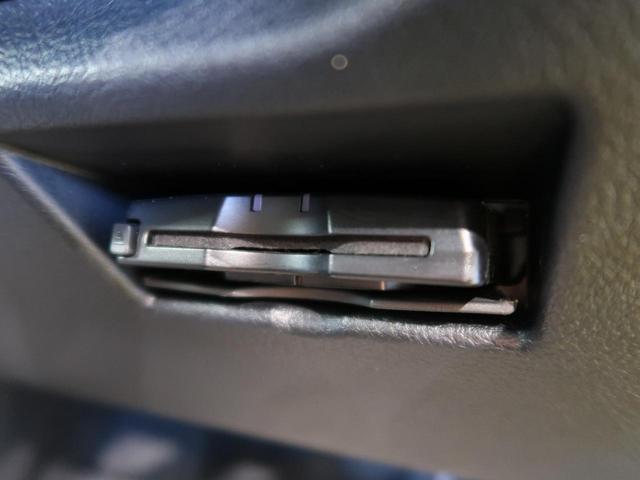 150X 禁煙車 ワンオーナー 衝突軽減装置 SDナビ フルセグ Bluetooth バックカメラ ビルトインETC ドライブレコーダー 車線逸脱警報 スマートキー オートライト オートエアコン(42枚目)