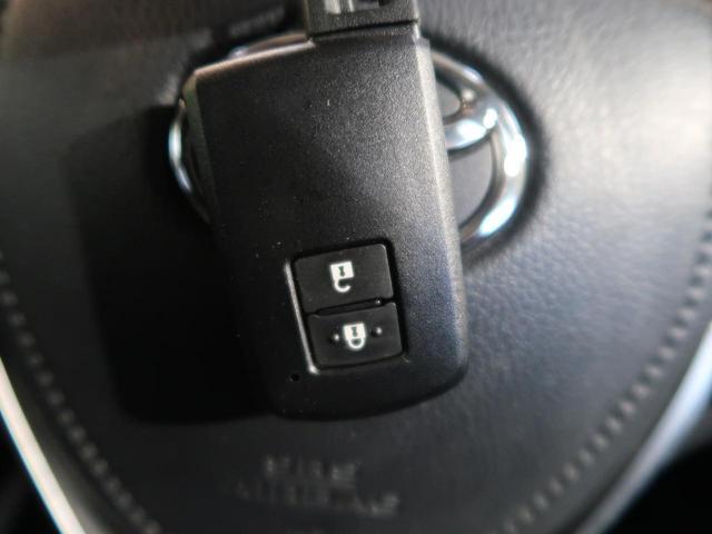 150X 禁煙車 ワンオーナー 衝突軽減装置 SDナビ フルセグ Bluetooth バックカメラ ビルトインETC ドライブレコーダー 車線逸脱警報 スマートキー オートライト オートエアコン(44枚目)