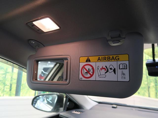 150X 禁煙車 ワンオーナー 衝突軽減装置 SDナビ フルセグ Bluetooth バックカメラ ビルトインETC ドライブレコーダー 車線逸脱警報 スマートキー オートライト オートエアコン(50枚目)