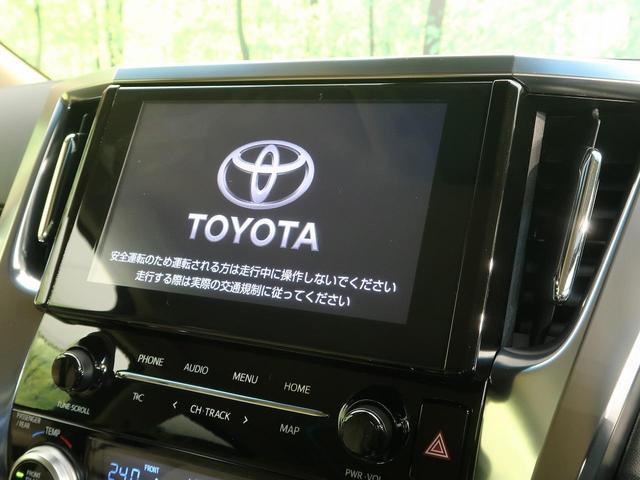 2.5X 登録済未使用車 禁煙車 セーフティセンス レーダークルーズ 両側電動ドア 9型ディスプレイオーディオ バックカメラ クリアランスソナー リアオートエアコン LEDヘッド LEDフォグ スマートキー(4枚目)