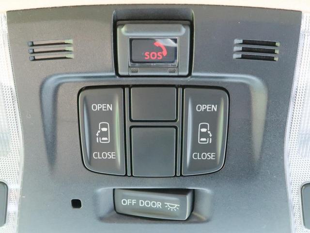 2.5X 登録済未使用車 禁煙車 セーフティセンス レーダークルーズ 両側電動ドア 9型ディスプレイオーディオ バックカメラ クリアランスソナー リアオートエアコン LEDヘッド LEDフォグ スマートキー(6枚目)