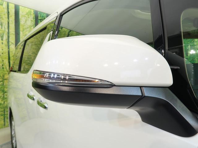 2.5X 登録済未使用車 禁煙車 セーフティセンス レーダークルーズ 両側電動ドア 9型ディスプレイオーディオ バックカメラ クリアランスソナー リアオートエアコン LEDヘッド LEDフォグ スマートキー(28枚目)