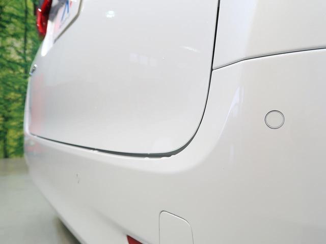 2.5X 登録済未使用車 禁煙車 セーフティセンス レーダークルーズ 両側電動ドア 9型ディスプレイオーディオ バックカメラ クリアランスソナー リアオートエアコン LEDヘッド LEDフォグ スマートキー(31枚目)