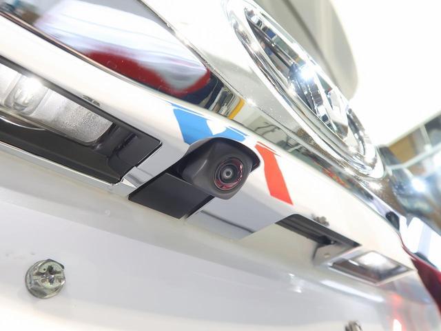 2.5X 登録済未使用車 禁煙車 セーフティセンス レーダークルーズ 両側電動ドア 9型ディスプレイオーディオ バックカメラ クリアランスソナー リアオートエアコン LEDヘッド LEDフォグ スマートキー(32枚目)
