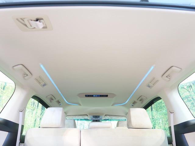 2.5X 登録済未使用車 禁煙車 セーフティセンス レーダークルーズ 両側電動ドア 9型ディスプレイオーディオ バックカメラ クリアランスソナー リアオートエアコン LEDヘッド LEDフォグ スマートキー(36枚目)