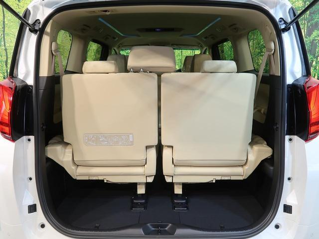 2.5X 登録済未使用車 禁煙車 セーフティセンス レーダークルーズ 両側電動ドア 9型ディスプレイオーディオ バックカメラ クリアランスソナー リアオートエアコン LEDヘッド LEDフォグ スマートキー(41枚目)