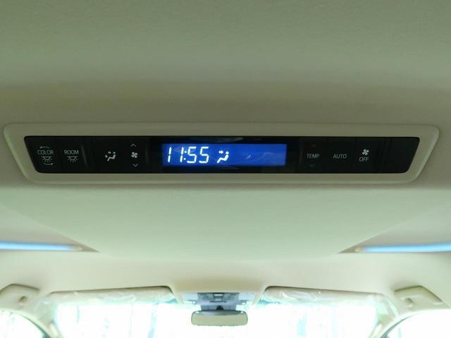 2.5X 登録済未使用車 禁煙車 セーフティセンス レーダークルーズ 両側電動ドア 9型ディスプレイオーディオ バックカメラ クリアランスソナー リアオートエアコン LEDヘッド LEDフォグ スマートキー(46枚目)