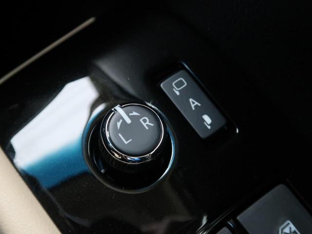 2.5X 登録済未使用車 禁煙車 セーフティセンス レーダークルーズ 両側電動ドア 9型ディスプレイオーディオ バックカメラ クリアランスソナー リアオートエアコン LEDヘッド LEDフォグ スマートキー(51枚目)