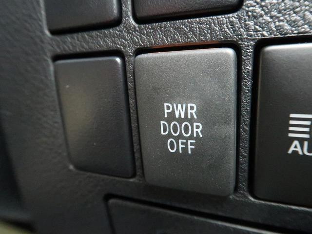2.5X 登録済未使用車 禁煙車 セーフティセンス レーダークルーズ 両側電動ドア 9型ディスプレイオーディオ バックカメラ クリアランスソナー リアオートエアコン LEDヘッド LEDフォグ スマートキー(53枚目)