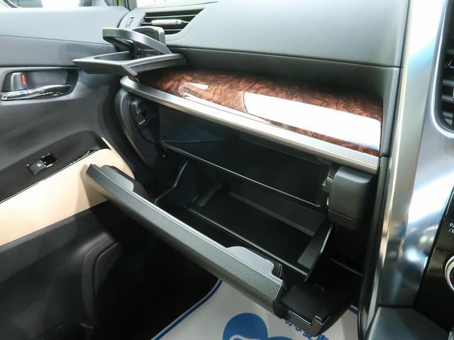 2.5X 登録済未使用車 禁煙車 セーフティセンス レーダークルーズ 両側電動ドア 9型ディスプレイオーディオ バックカメラ クリアランスソナー リアオートエアコン LEDヘッド LEDフォグ スマートキー(55枚目)