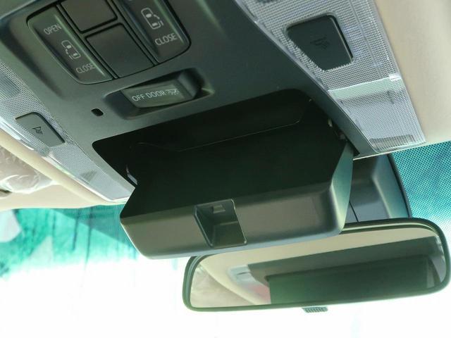 2.5X 登録済未使用車 禁煙車 セーフティセンス レーダークルーズ 両側電動ドア 9型ディスプレイオーディオ バックカメラ クリアランスソナー リアオートエアコン LEDヘッド LEDフォグ スマートキー(59枚目)