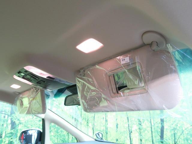 2.5X 登録済未使用車 禁煙車 セーフティセンス レーダークルーズ 両側電動ドア 9型ディスプレイオーディオ バックカメラ クリアランスソナー リアオートエアコン LEDヘッド LEDフォグ スマートキー(60枚目)