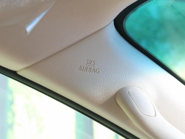 2.5X 登録済未使用車 禁煙車 セーフティセンス レーダークルーズ 両側電動ドア 9型ディスプレイオーディオ バックカメラ クリアランスソナー リアオートエアコン LEDヘッド LEDフォグ スマートキー(61枚目)